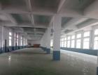 宁乡工业园1500平米标准厂房仓库出租