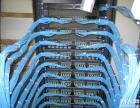 集团电话 监控安防 门禁考勤 网络布线 交换机安装调试