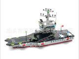 正品启蒙玩具 益智拼装积木玩具 军事系列玩具 航母系列