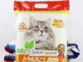 NEO旗下全系列猫砂批发