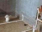 专业民房修建拉围墙打地坪房屋漏水维修水电门窗房屋改