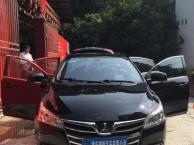 纳智捷 5 Sedan 2015款 1.8T 自动 智尊型有质保