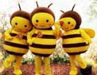 成都小蜜蜂卡通人偶服装出租(图)