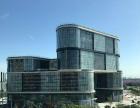 租售 企业创新孵化 500至13000平米办公出售