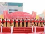 鹤壁菲林开业庆典策划公司