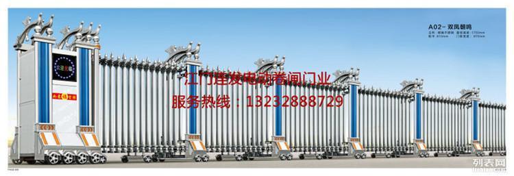 江门市电动伸缩门定做维修安装生产就找连发伸缩门厂家