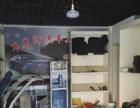 海安 110平米汽车美容店转让(汽车美容)