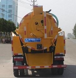 供应程力威牌CLW5070GQW5型清洗吸污车