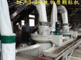 花梨木材燃料颗粒机,燃料颗粒机价格