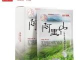 台湾进口面膜 森田药妆高山茶复活保湿收敛蚕丝正品面膜 实体批发