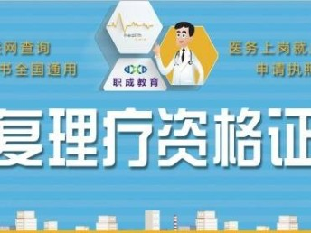 西宁中医催乳必威零基础考证