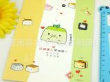 供应 韩国文具 可爱豆腐团单色练习本薄 学生练习本40G