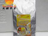 【新款上市】供应奶茶甜品烘培美食原料 休闲饮品 优质尚咖双皮奶