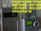 三亚门禁系统安装公司