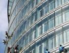 乐欣保洁:玻璃幕清洁,外墙清洗,高空作业施工等