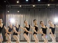街道口中国舞形体培训 形体培训有什么作用