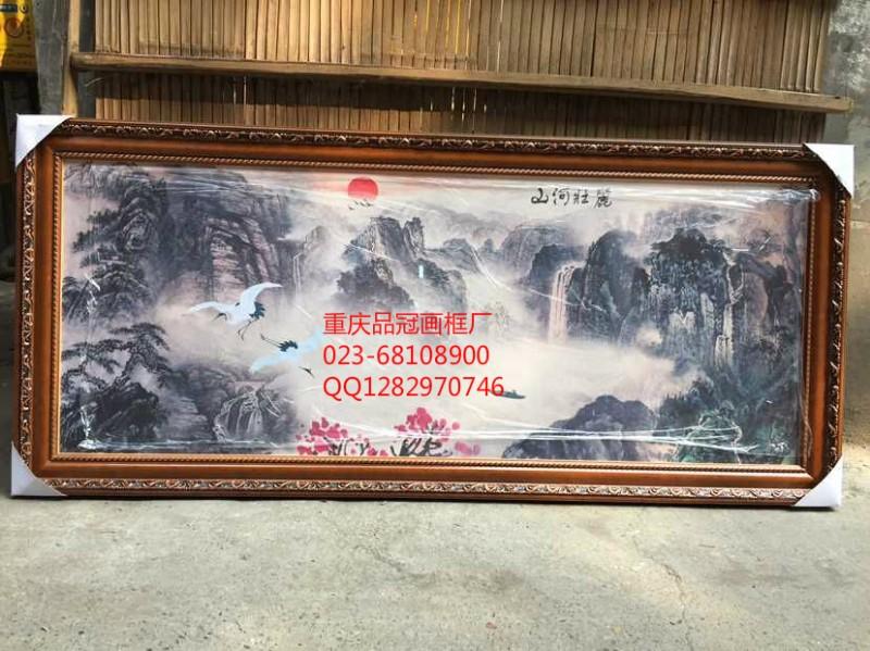 重庆品冠画框装裱厂