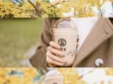 古茗奶茶饮品加盟,助你轻松创业