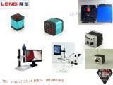 深圳隆基高清高速电子放大显微镜