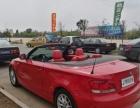 宝马 1系 2011款 120i 2.0 手自一体 敞篷轿跑车