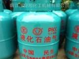 專業配送液化氣煤氣