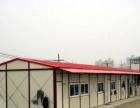 温州苍南 专业安装活动房 彩钢房 钢结构厂房等