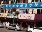 东莞高埗英语口语班、商务英语班开班了