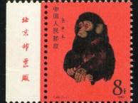 成都长期回收邮票,老钱币,一二三四版币,纪念币钞,银元