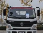 滴客【中国】互联网货车,买车送货源