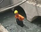 怀柔汤河口抽粪 汤河口清理河道