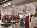海上世界 汇港购物中心商铺招租 278平 餐饮铺