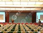 贵阳博世同传设备租赁-8年同传会议服务经验