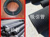 夹布橡胶管/吸水管/吸油管/高压夹布橡胶管/夹布橡胶水管/喷砂管