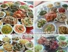 东戴河清馨渔家院推出特色海鲜大咖欢迎大家前来品尝