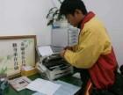 哈尔滨市夏普打印机复印机传真机专业上门维修