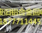 南宁废旧电缆电线回收有限公司