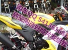 豪爵悦星踏板车9成新现在1650元卖了1元