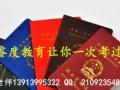 南京浦口六合电工,焊工,保育员人力资源等职业资格证