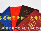 南京公共营养师培训资格报名