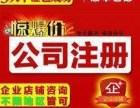 全深圳代理记账 纳税申报有优惠手续简单助您创业无忧