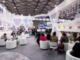 2018中国(北京)国际印刷包装博览会 展位预订中