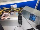 innosilicon芯动科技S11云储币矿机