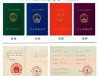 广州花都代办中级厨师证的机构