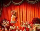 星缘婚礼策划