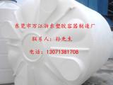 广东外加剂 减水剂PE储罐厂家供应20立方添加剂塑料储罐