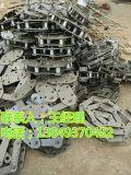 板链提升机配件板式链条NE15NE30NE50提升机板链板链