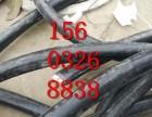 衡水废铜电线电缆各种废旧金属回收