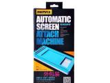 Remax 万能手机屏幕贴膜机 手机自动贴膜设备 手机自动贴膜机