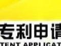 晋城商标代理机构-启航知识产权-商标专利版权-软件