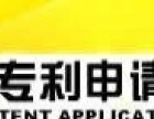 商标注册-商标无效宣告-商标异议申请-专利-版权